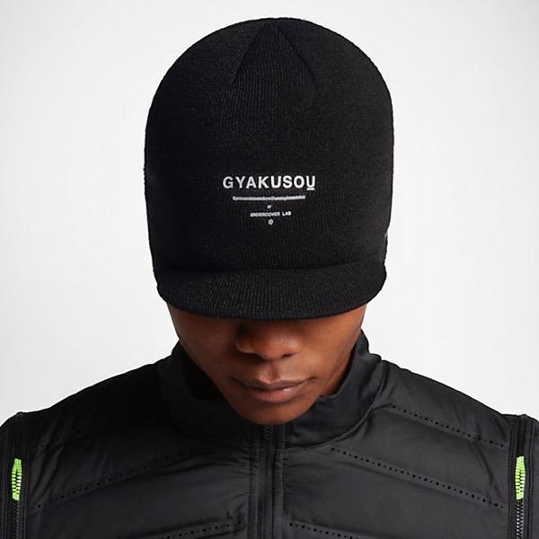 NikeLab Gyakusou Radar Knit Running Cap