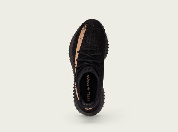 adidas_originals_yeezyboost_350_v2_cooper_03